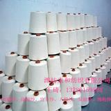 T65/C35 10支涤棉纱线 环锭纺涤棉纱10支