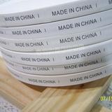 专业生产:印唛 织唛 吊牌