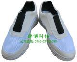 建博安全防护鞋防护无尘网面鞋