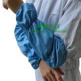 无尘车间专用防护袖套_多色可选防静电防护袖套