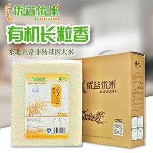 大米东北五常长粒香大米新米包邮胚芽好米10斤