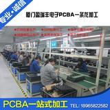 专业SMT贴片,OEM-PCBA加工