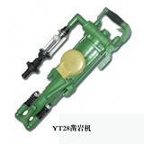 YT28凿岩机 厂家直销 特价销售
