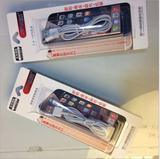 歌奈DZ-5数据线 苹果6数据线 纯铜高速手机数据