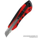 齐心 B2801 大号软胶护手带金属护套舒适美工刀
