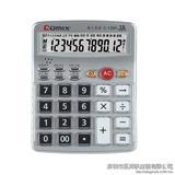 齐心 C-1260 计算器 中台 经典语音王