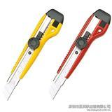 齐心 B2804 大号带金属护套加强定位美工刀