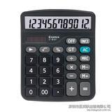 齐心 C-837C 计算器 中台 超省钱普通办公