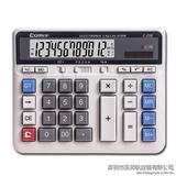 齐心 C-2135 计算器 大台 舒适电脑按键