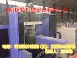 厂家信誉推荐格特高精度高效率立式石材雕刻机