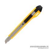 齐心 B2826 小号带金属护套防滑美工刀