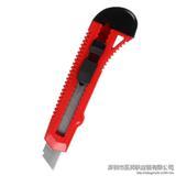 齐心 B2805 美工刀 大号18mm