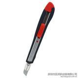 齐心 B2815 小号带金属护套防滑美工刀