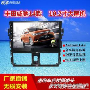 丰田威驰10.2寸安卓大屏GPS导航一体机