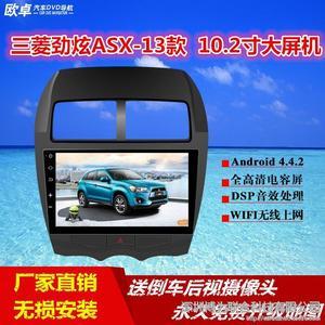 三菱劲炫10.2寸安卓大屏GPS导航一体机
