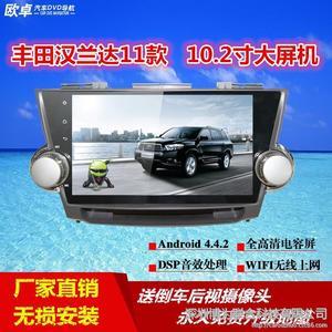 丰田汉兰达10.2寸安卓大屏GPS导航一体机