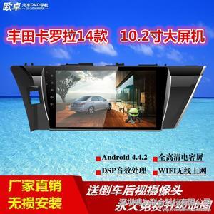 丰田卡罗拉10.2寸安卓大屏GPS导航一体机