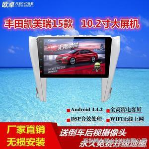 丰田丰田凯美瑞10.2寸安卓大屏GPS导航一体机
