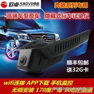 奔驰GLK专车专用隐藏式行车记录仪1080P高清