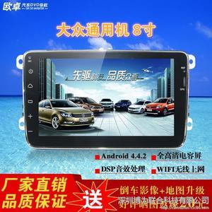 大众通用型10.2寸安卓大屏导航一体机倒车后视