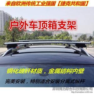 原装正品车顶横杆车顶架铝合金玻纤抗压减震车顶横杆哈