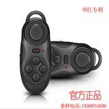 申江蓝牙游戏手柄自拍器支持安卓苹果系统