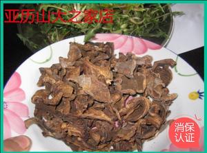 东北野生香菇 杨树蘑 100克品尝 肉片煸炒名菜