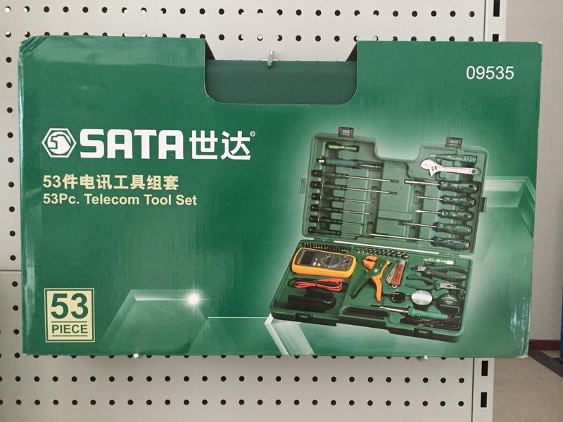 53件电讯工具组套大图一