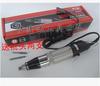 德至高TGK-7800电批 电动起子 电动螺丝刀
