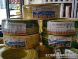 中东聚氯乙烯绝缘电线电缆BV6