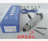正品华丰802电动起子 电动螺丝刀 802电动螺丝