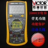胜利890D数字万用表VC890D 全保护数字多用