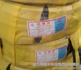 金力电线电缆 YC 3*3.5