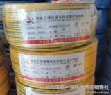 中东聚氯乙烯绝缘电线电缆BV4