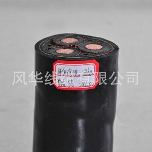 高压电缆 厂家直销 国标8.7/15KV电缆