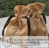 麂皮绒袋玉器珠宝袋抽绳袋收纳袋定做批发