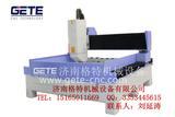 格特橱柜台面石英石加工中心GT-3115
