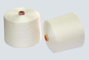 厂价直供 32S-50S 紧密纺 精梳纱