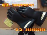 通用型25kv绝缘手套系列防护用品批发大全