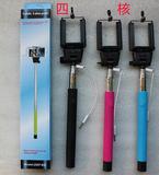 Z07-5S线控自拍杆 圆管音频带线自拍神器