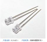 环保光敏电阻 3毫米平头 HL304HP