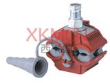 XKM3/V0-150系列防火绝缘穿刺线夹