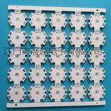 LED铝基板大功率六角形现货供应
