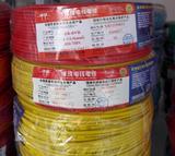 津成ZR-BVR聚氯乙烯绝缘电线电缆