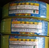 恒泰绝缘电线电缆BVR4平方95M