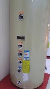 扬子空气能热水器爱家系列150L
