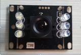 楼宇对讲摄像头模组镁光139方案
