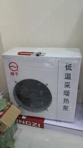 扬子空气能采暖+热水一体化3P机