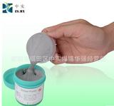 中实厂家直销无铅高温锡膏 含银3.0环保锡浆