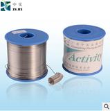 供应有铅镀镍焊锡丝 线材难上锡 0.8mm800G